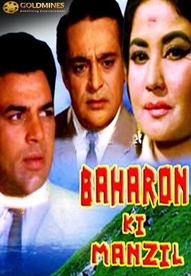 Indian films and posters from 1930 film Baharon Ki Manzil 1968