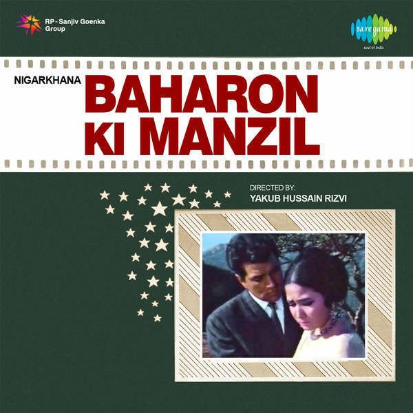 Baharon Ki Manzil 1968 Movie Mp3 Songs Bollywood Music