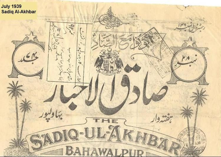 Bahawalpur in the past, History of Bahawalpur