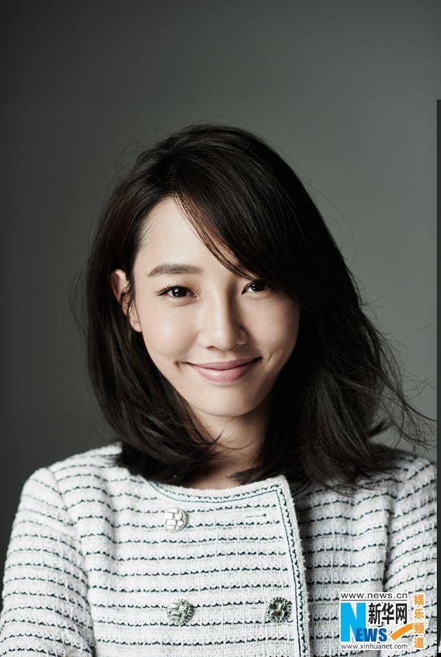 Bai Baihe Actress Bai baihe covers fashion magazine Xinhua