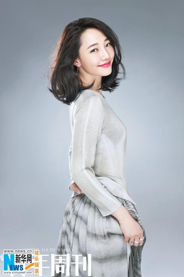 Bai Baihe Bai Baihe graces fashion magazine Xinhua Englishnewscn