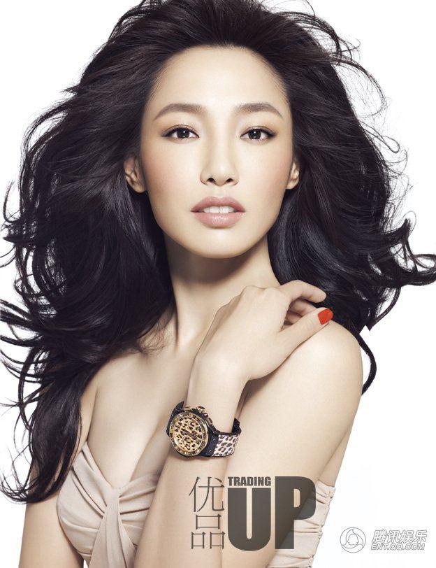 Bai Baihe Graceful Bai Baihe on Trading Up Magazine Chinese Films
