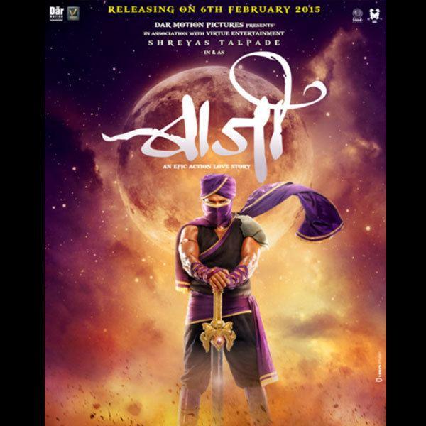 Baji (film) Marathi film review Baji Latest News Updates at Daily News