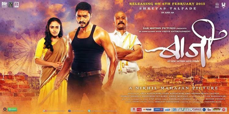 Baji (film) Baji Marathi Movie Cast Crew Story Trailer Release Date Photos