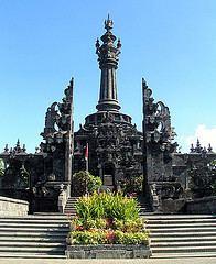 Bajra Sandhi Monument