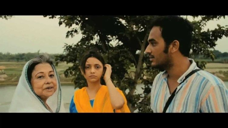 Bakita Byaktigato Bakita Byaktigato Bengali Movie Trailer YouTube