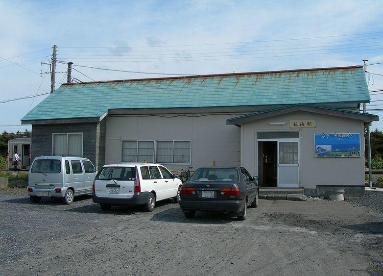Bakkai Station