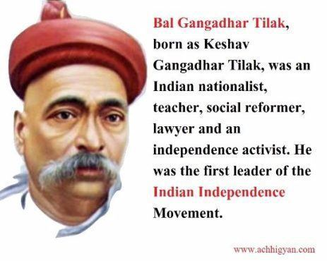 tilak indian independence movement and indian Bal gangadhar tilak movement indian independence movement religion hinduism legendary indians from digital india india's first mobile channel.
