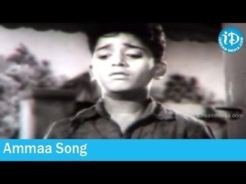 Bala Mitrula Katha movie scenes Ammaa Song Bala Mitrula Katha Movie Songs Jaggayya Gummadi Krishnam Raju