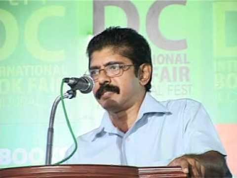 Balachandran Chullikkadu BALACHANDRAN CHULLIKKAD AT DC BOOKS INTERNATIONAL BOOKFAIR