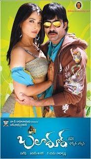 Baladur movie poster