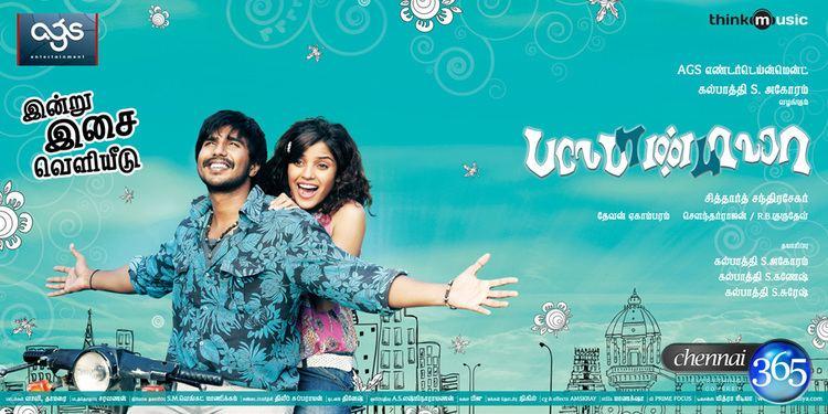 Bale Pandiya (2010 film) Chennai365 Bale Pandiya Movie Poster