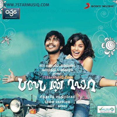 Bale Pandiya (2010 film) Bale Pandiya 2010 Tamil Movie High Quality mp3 Songs Listen and