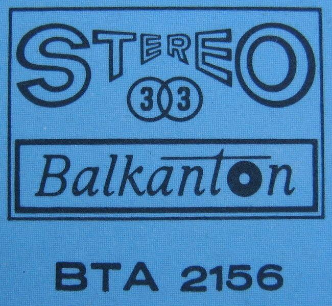Balkanton httpsuploadwikimediaorgwikipediacommonsbb