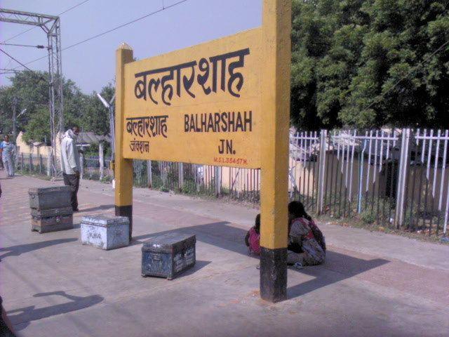 Ballarpur in the past, History of Ballarpur