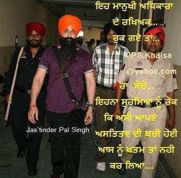 Balwant Singh Rajoana Balwant Singh Rajoana Pictures Images Photos