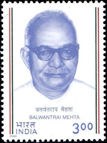 Balwantrai Mehta Balwantrai Mehta Stamp
