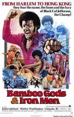 Bamboo Gods and Iron Men httpsuploadwikimediaorgwikipediaen669Bam