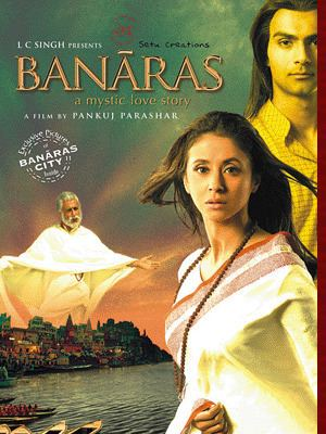 Banaras 2006 Mp3 Songs Free Download WebmusicIN
