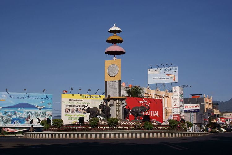 Bandar Lampung Wikipedia