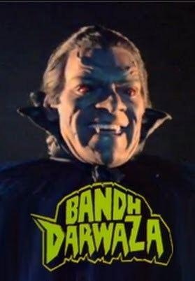 Bandh Darwaza Hindi Movie Review Rating Kunika