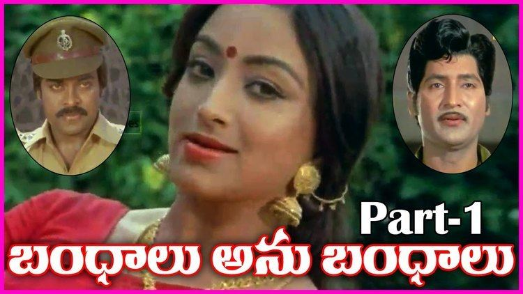 Bandhalu Anubandhalu Bandhalu Anubandhalu Telugu Full Length Movie Part1 Sobhan Babu