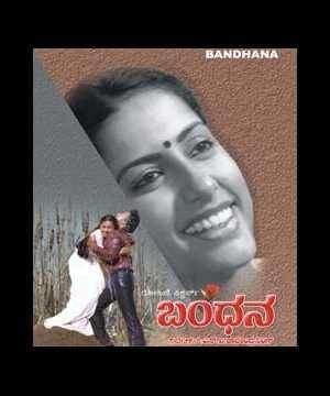 Bandhana Bandhana Photos Pics Bandhana Wallpapers Videos News Movies