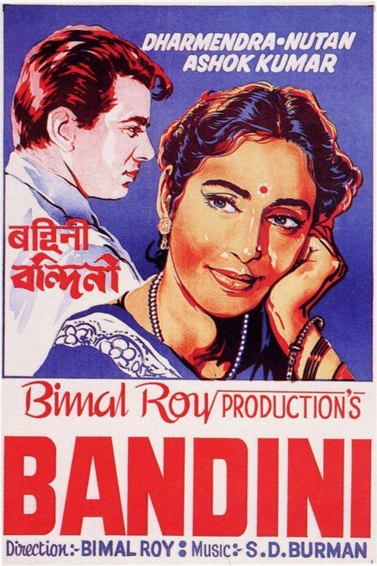 Bandini (film) wwwgstaticcomtvthumbmovieposters78748p78748