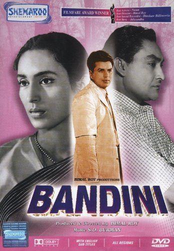 Bandini (film) Amazoncom Bandini Hindi Film Bollywood Movie Indian Cinema