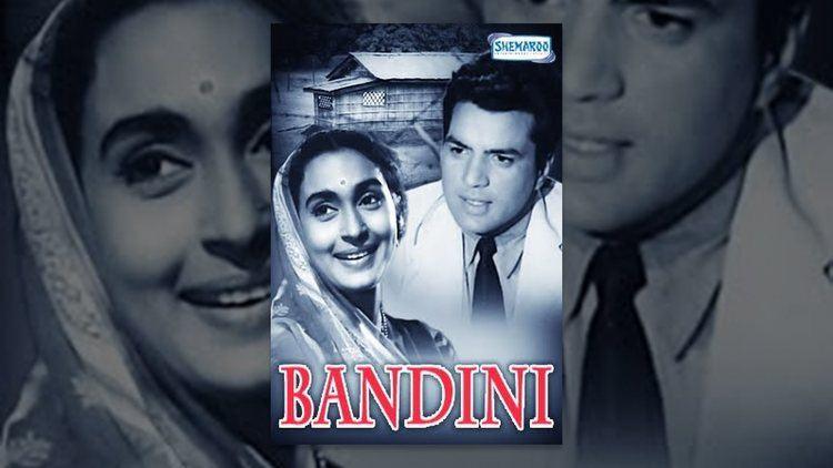 Bandini (film) Bandini YouTube