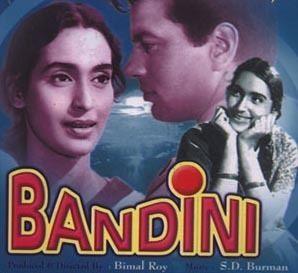 Bandini (film) Bandini film Wikipedia