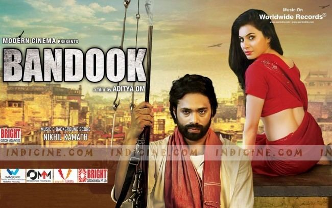 Bandook Trailer Story Release Date