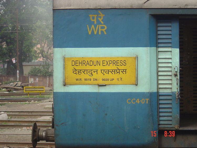 Bandra Terminus- Dehradun Express