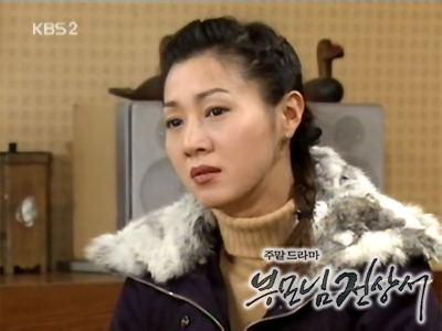 Bang Eun-hee drama 2004 Golden Apple kdramas amp movies
