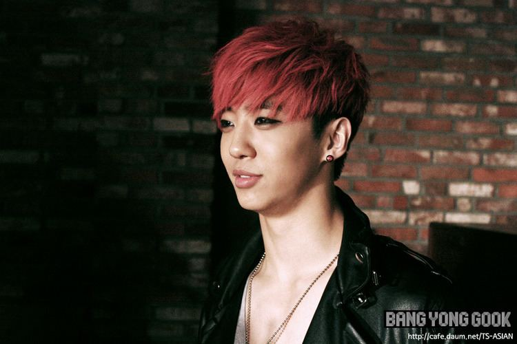 Bang Yong-guk Bang Yong Guk Bang Yong Guk Photo 32259029 Fanpop