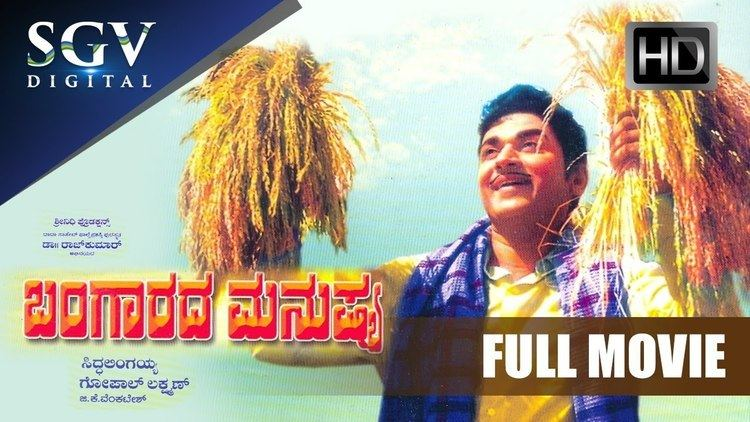 Bangaarada Manushya Bangarada Manushya Kannada Full Movie Kannada Old Movies Dr