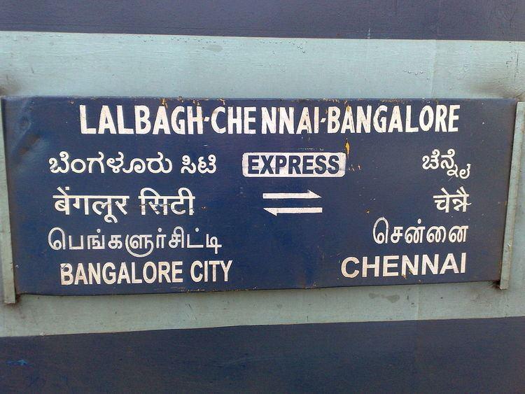 Bangalore - Chennai Express