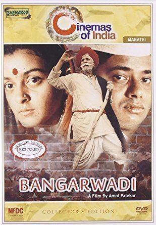 Bangarwadi Amazonin Buy Bangarwadi DVD Bluray Online at Best Prices in