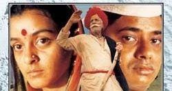Bangarwadi MY MARATHI CINEMA BANGARWADI 1995