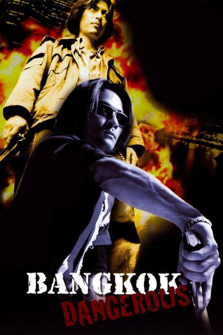 Bangkok Dangerous (1999 film) wwwgstaticcomtvthumbmovieposters74315p74315