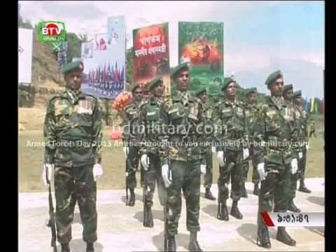 Bangladesh Armed Forces Bangladesh Armed Forces Day 2013 Anirban Part 5 YouTube