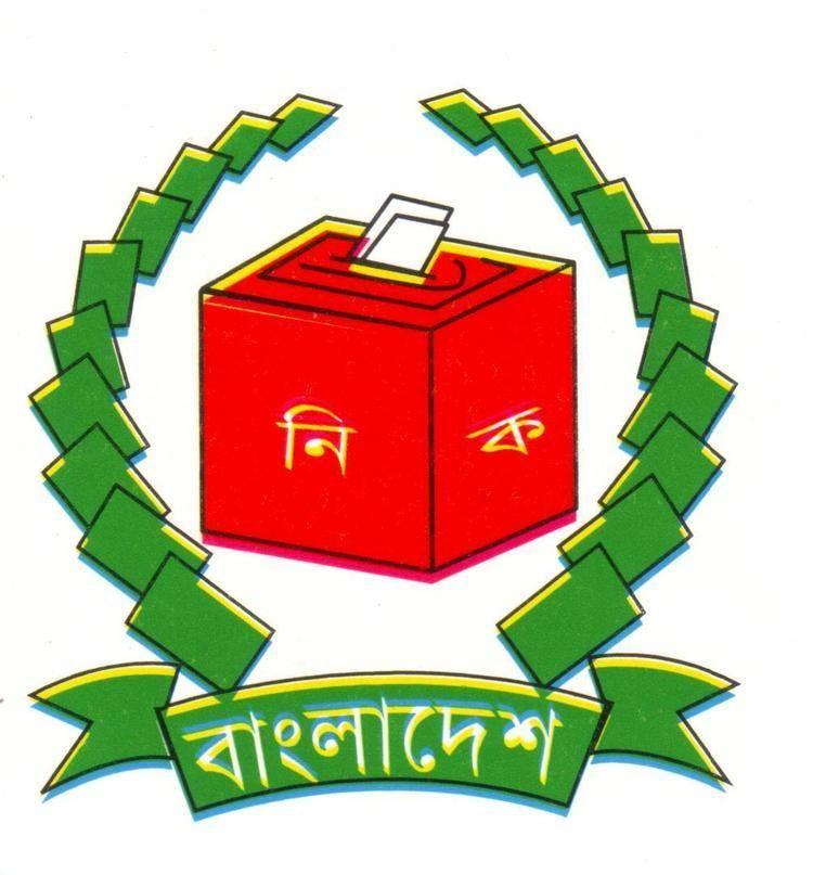 Bangladesh Election Commission - Alchetron, the free social