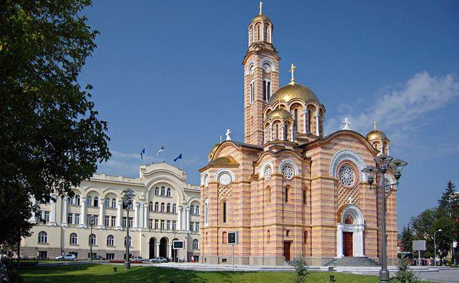 Banja Luka Culture of Banja Luka