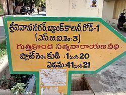 Bank Colony, Vijayawada httpsuploadwikimediaorgwikipediacommonsthu