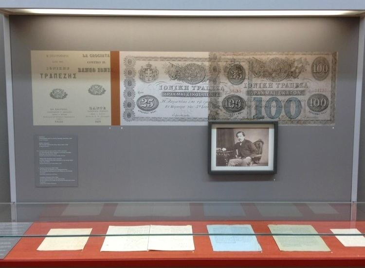 Banknote Museum The Ionian Bank Museum of Banknotes