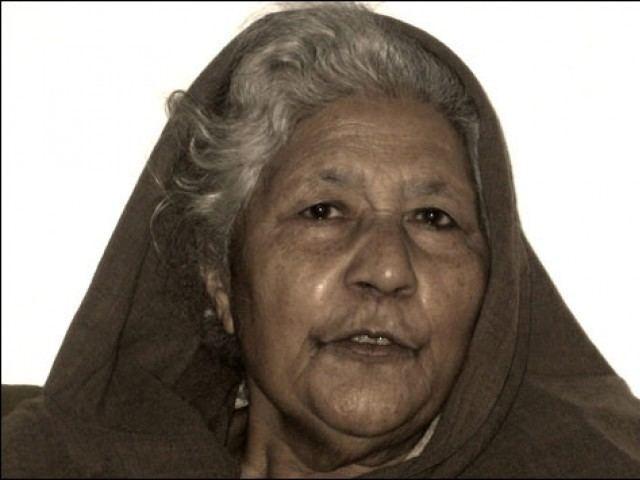 Bano Qudsia Honour Lifetime achievement award for Bano Qudsia The
