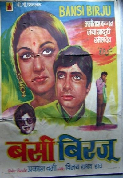 Bansi Birju 1972 Full Movie Watch Online Free Hindilinks4uto