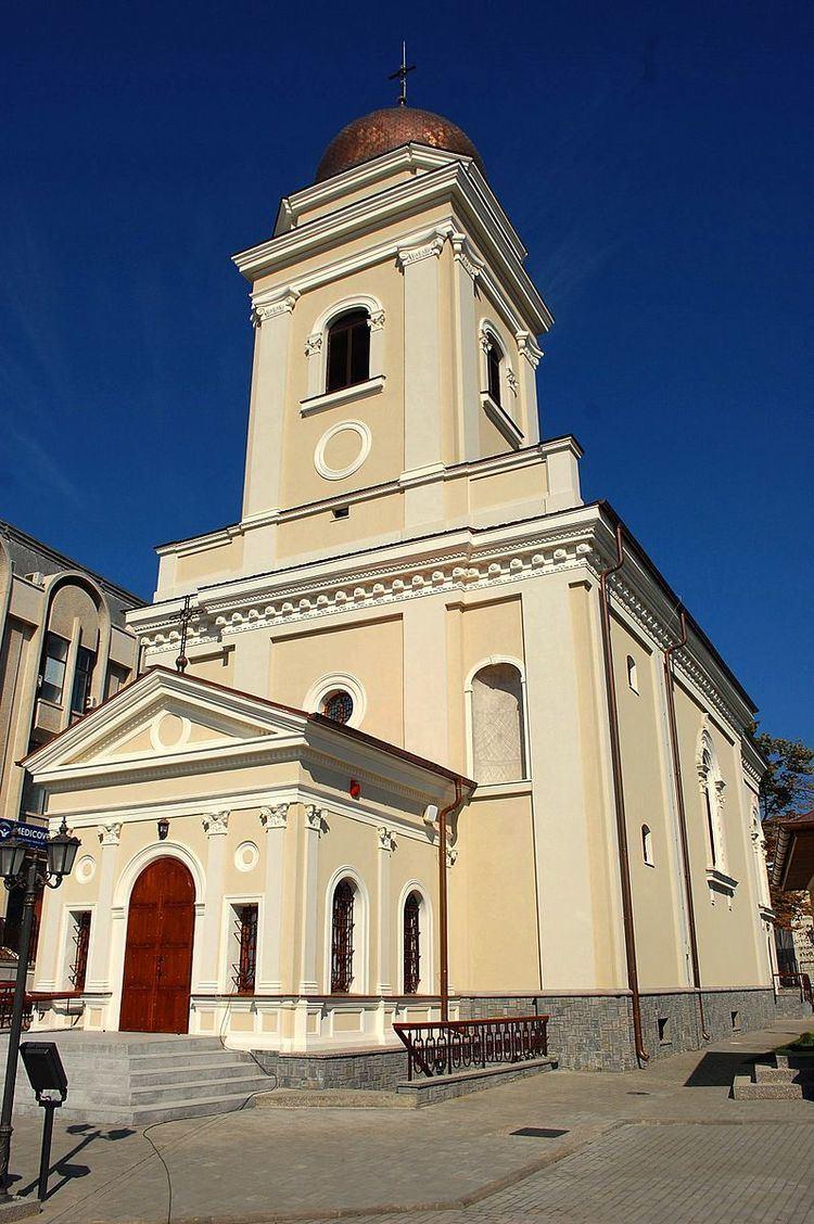 Banu Church