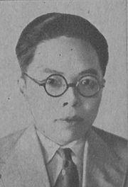 Bao Guancheng httpsuploadwikimediaorgwikipediacommonsthu