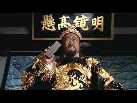 Bao Zheng Eng sub Judge Bao executes Young Marquis Pang Yu YouTube